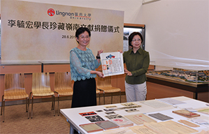 Lee Yuk Wang's Collection of Lingnan Records