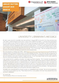 Library Matters 18