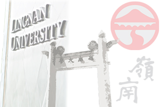 Lingnan archives collections